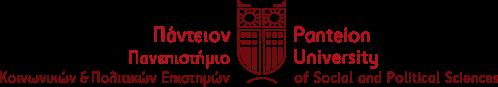 Panteion logo